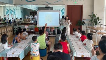 """吉林省图书馆""""青青草书法沙龙""""开课了!"""