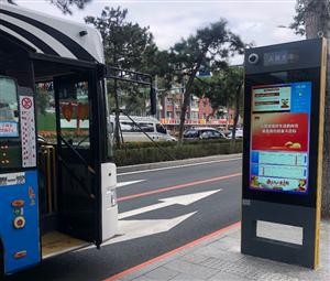 长春市19个智能公交站牌投入使用