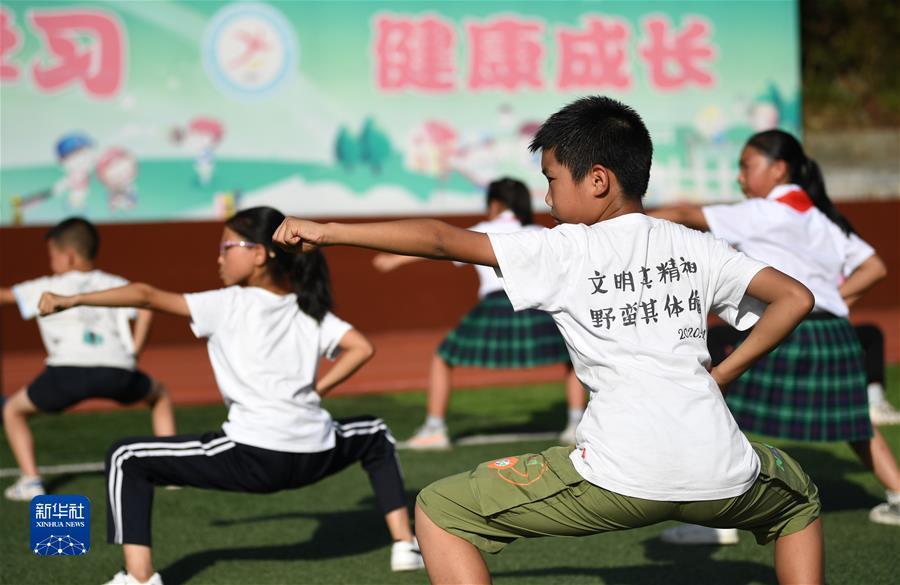 (新华全媒头条·图文互动)(14)书写体育强国逐梦奋进新篇章——以习<span style=