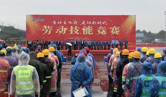 """""""当好主人翁,建功新时代"""" 吉高集团2021年劳动技能竞赛拉开帷幕"""