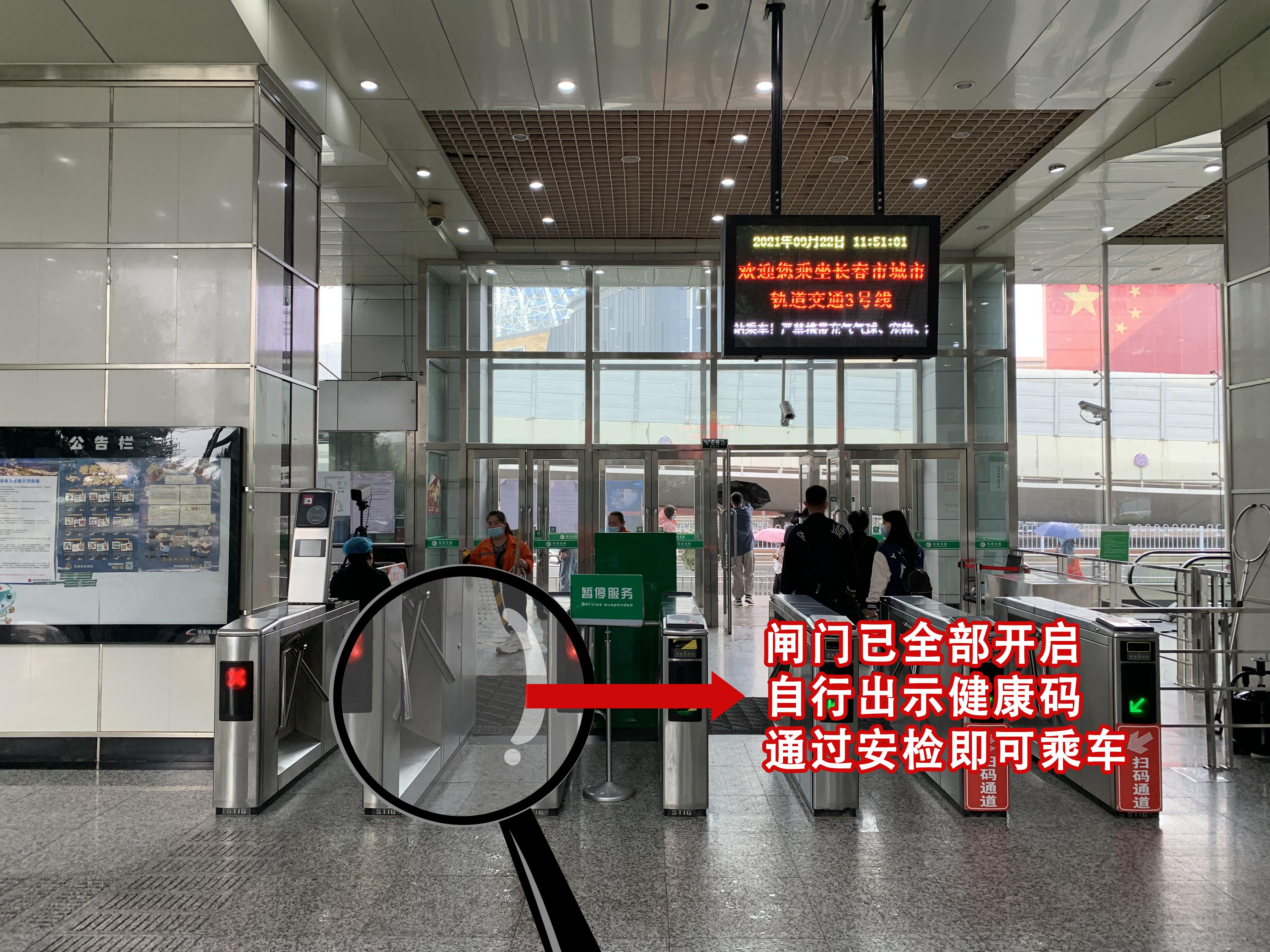 """第15个""""无车日"""" 长春市区公交车和轨道交通全部免费乘坐"""
