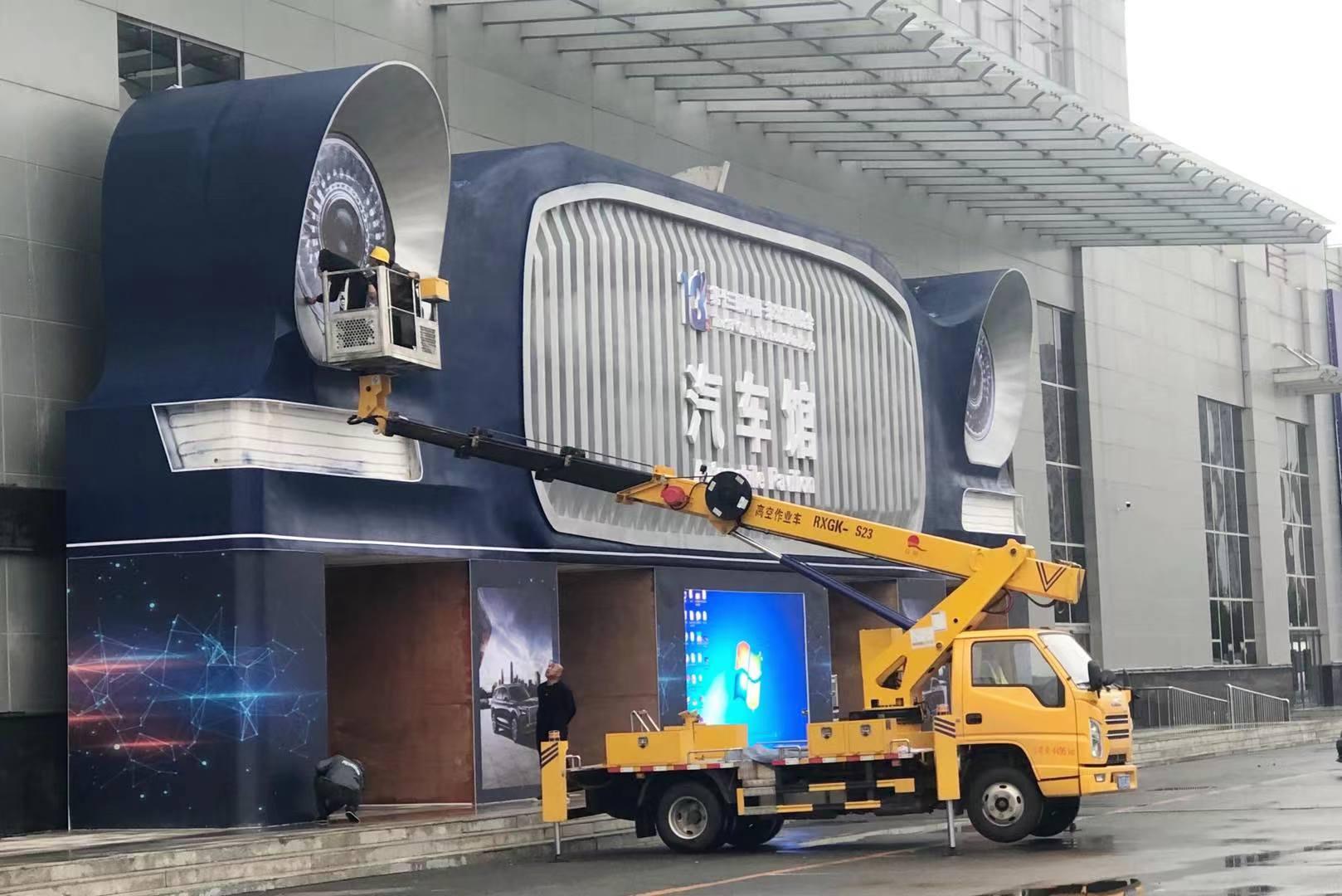 第十三届中国—东北亚博览会筹备工作进入收尾阶段
