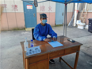 长春市南关区老兵志愿服务队协助街道开展疫苗接种辅助工作